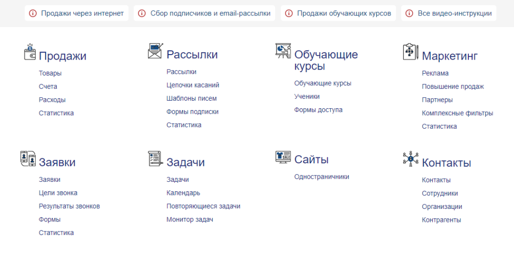 AutoWebOffice