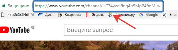 Где найти ссылку на свой ютуб канал
