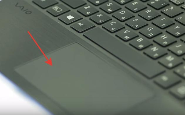 Как включить тачпад на ноутбуке