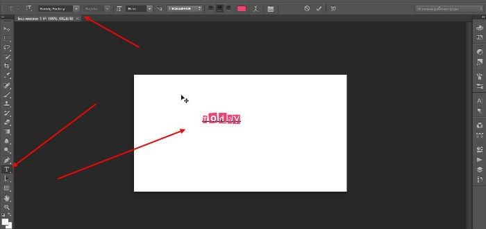 как загрузить шрифты в фотошоп