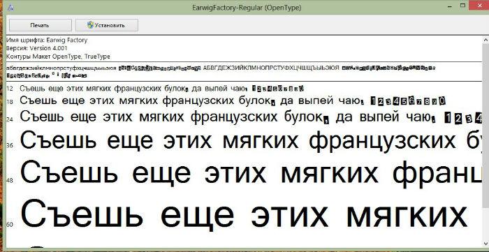 как добавить новый шрифт в фотошоп