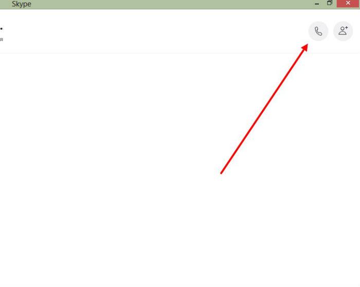 как записать видео в скайпе