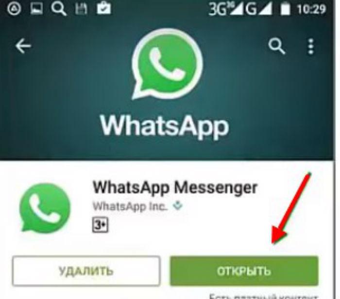 установить-бесплатно-whatsapp