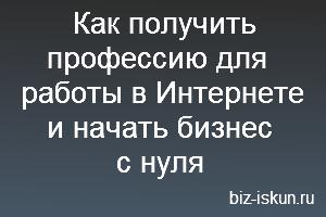 Интервью с Дмитрием Шеломинцевым