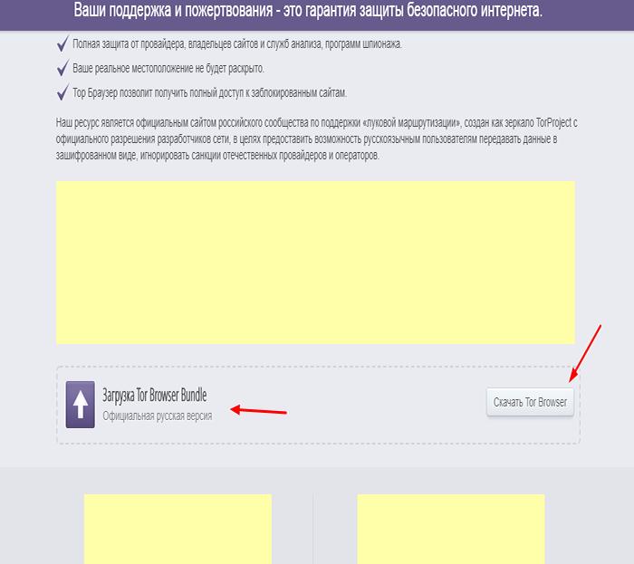 Загрузка файлов в браузере тор гирда тор браузер скачать бесплатно на русском для android гирда