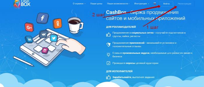 Изображение - Как зарабатывать, смотря видео gde-zarabotat-na-prosmotrah-video