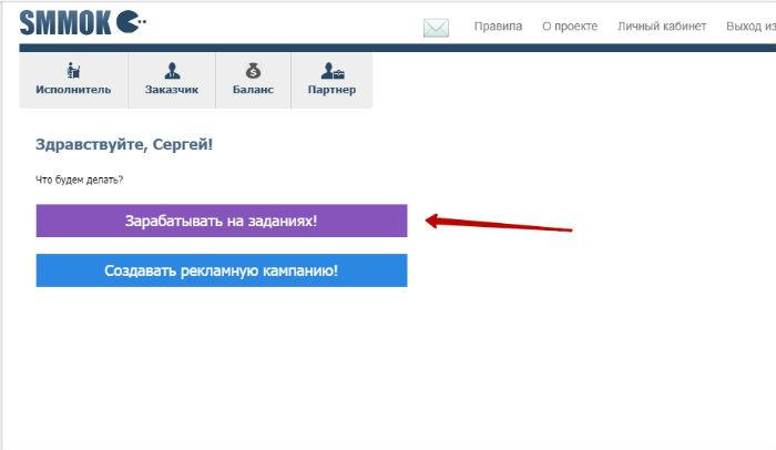 Изображение - Как зарабатывать, смотря видео zarabotok-na-prosmotre-video-bez-vlozhenij