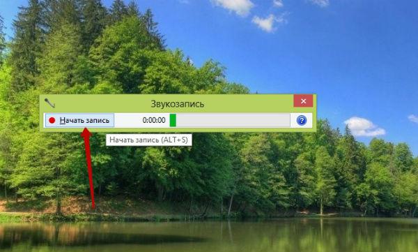 Диктор онлайн текста на русском