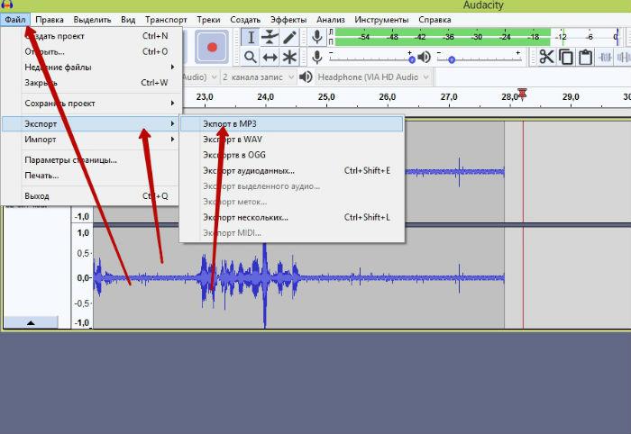 audacity настройка микрофона