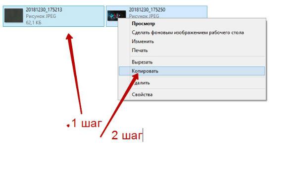Как передать файлы с телефона на компьютер через bluetooth