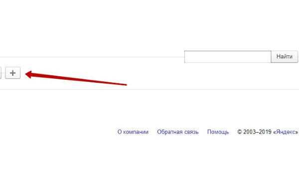 Продажа xml лимитов Яндекса