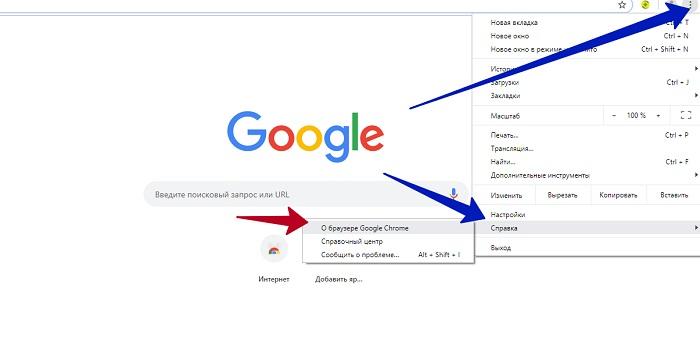 голосовой поиск гугл для компьютера