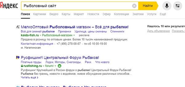 рыболовные сайты россии