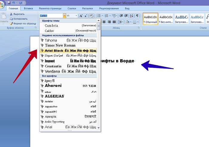 как поменять шрифт в нумерации страниц в ворде