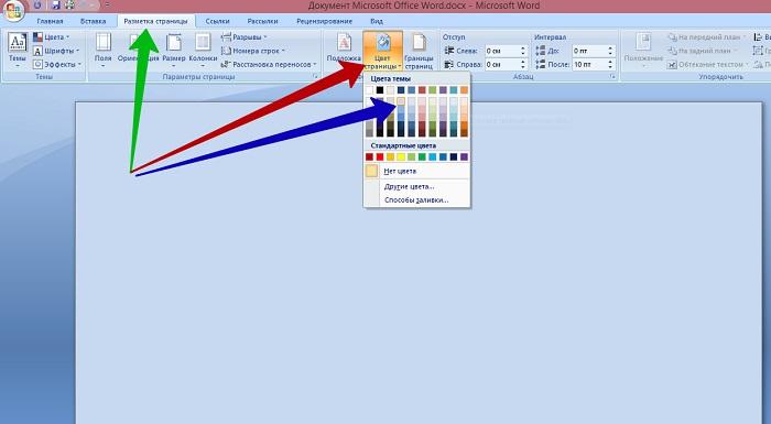 Днем, как сделать документ в ворде как картинку 2007