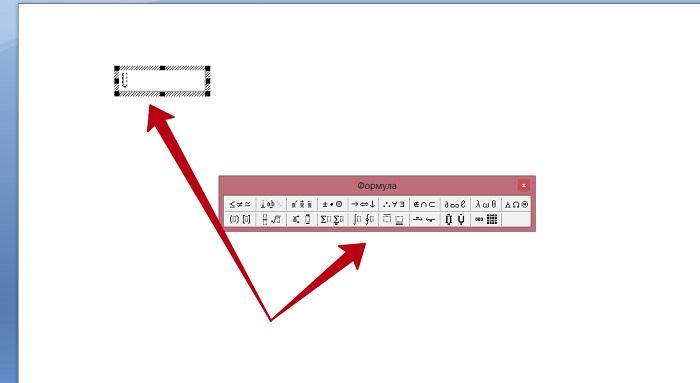 как в ворде писать формулы с дробями