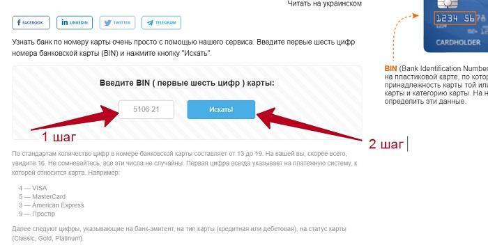 Локобанк заявка на кредит онлайн официальный