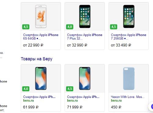 восстановленный айфон стоит ли покупать