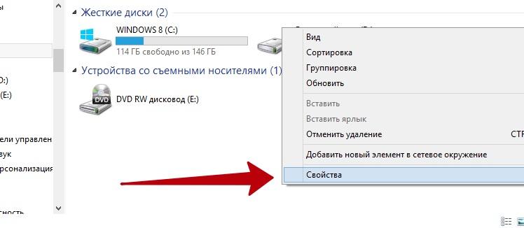 Как проверить активацию Windows