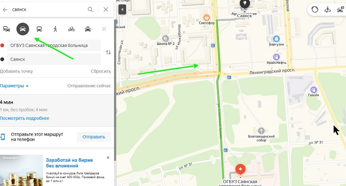 Возможности Яндекс карт