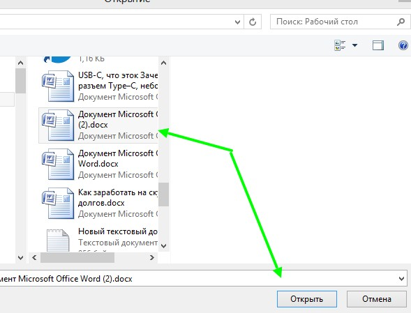 программа для удаления файлов