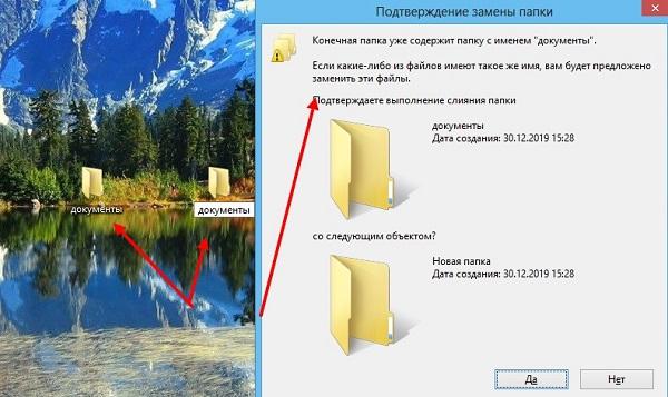 Что такое файлы на компьютере