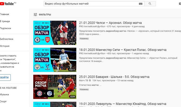 футбол видеообзоры