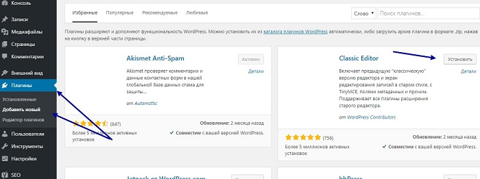 gutenberg wordpress отключить