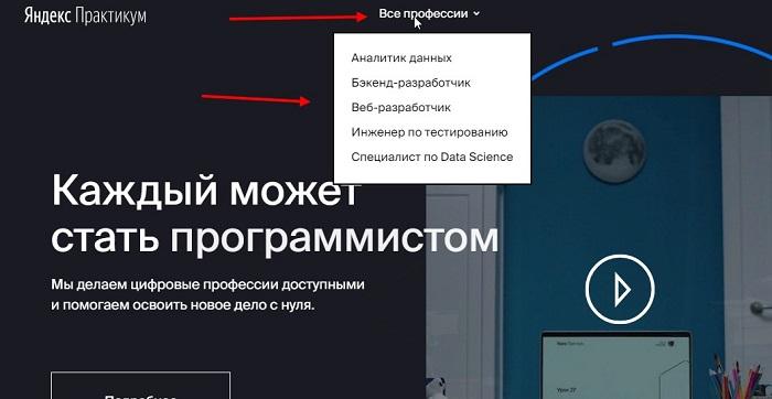 сервис онлайн образования