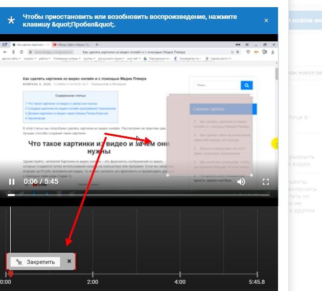 как добавить размытие на видео в Ютубе