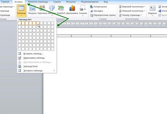 как создать свой календарь в ворде