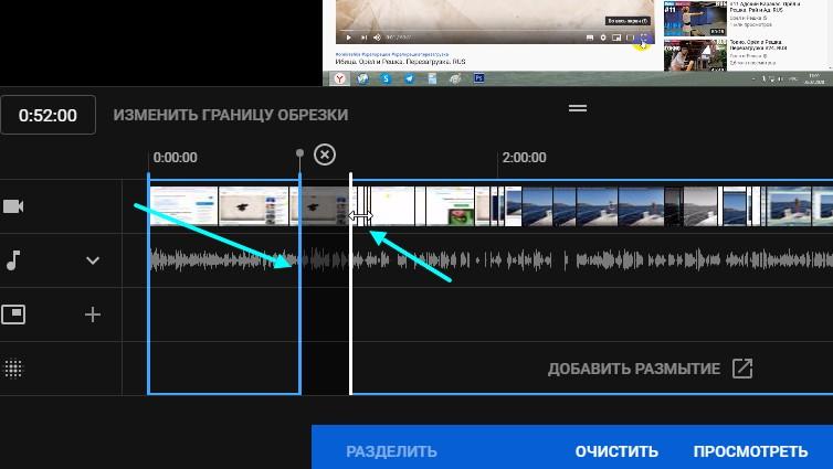 видеоредактор ютуб онлайн