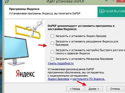программа для открытия djvu файлов