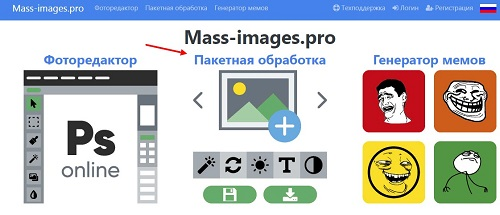 mass-images.pro