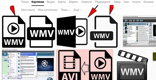 формат wmv