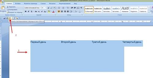как преобразовать текст в таблицу