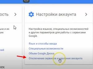 как узнать URL заблокированного канала YouTube